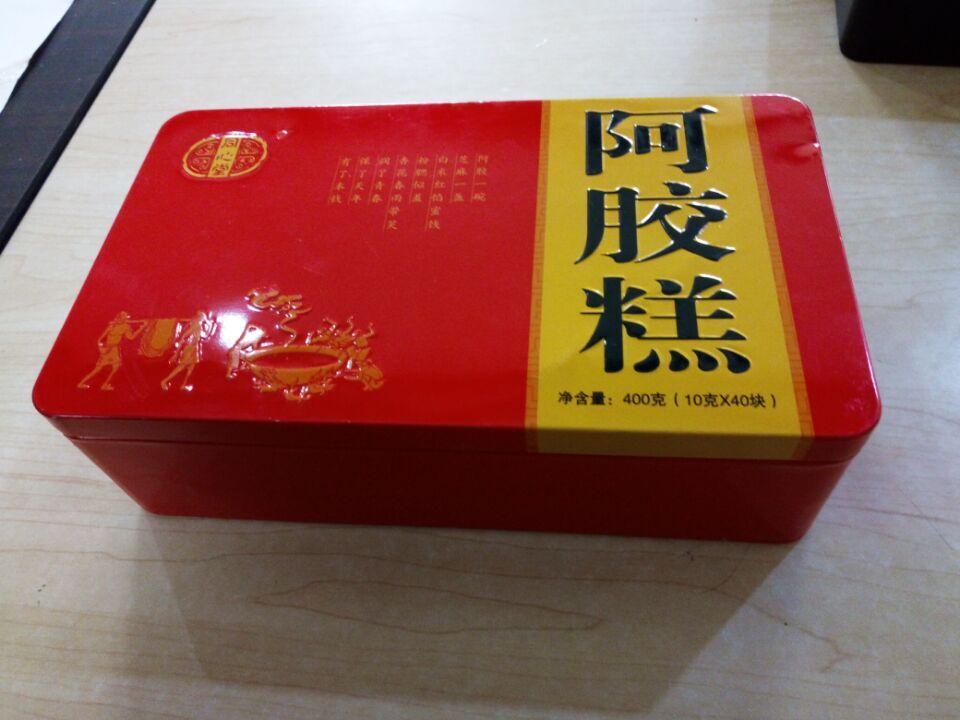 阿胶糕铁盒3