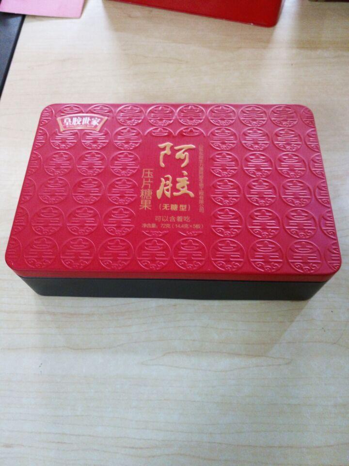 亚光压片糖果铁盒