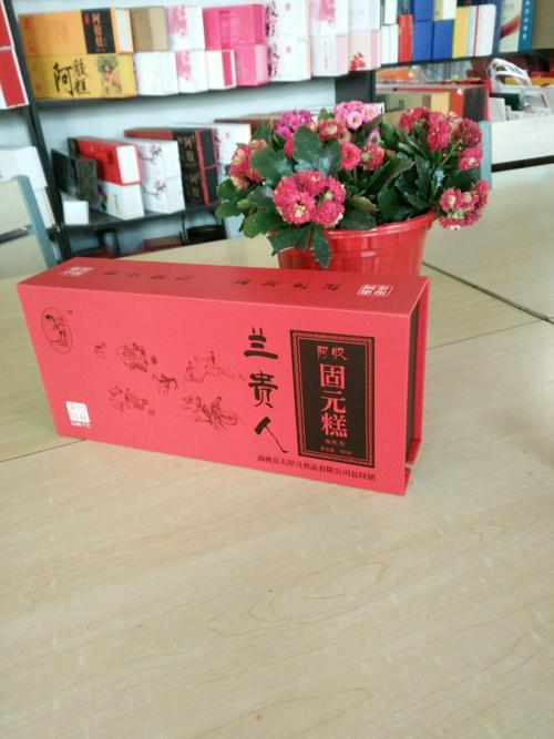阿胶糕木盒46