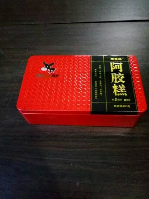 阿胶糕铁盒33