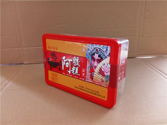阿胶糕透明盒2