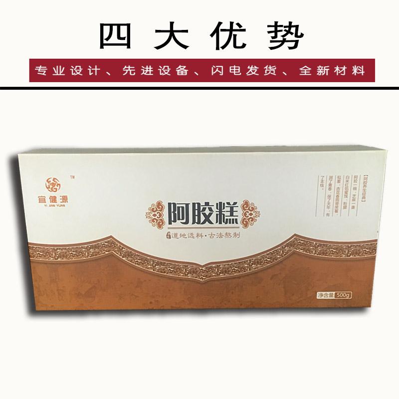 新品阿胶糕精装盒4