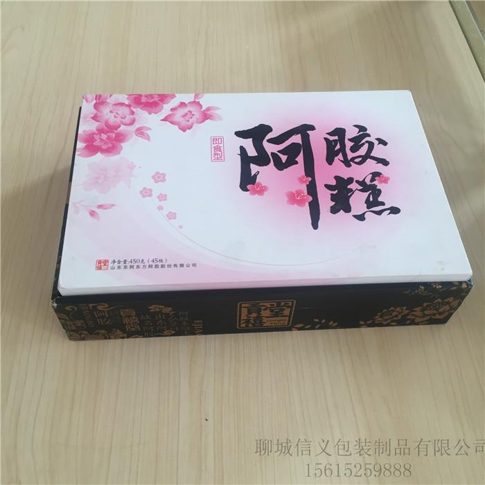 新品阿胶糕礼盒2