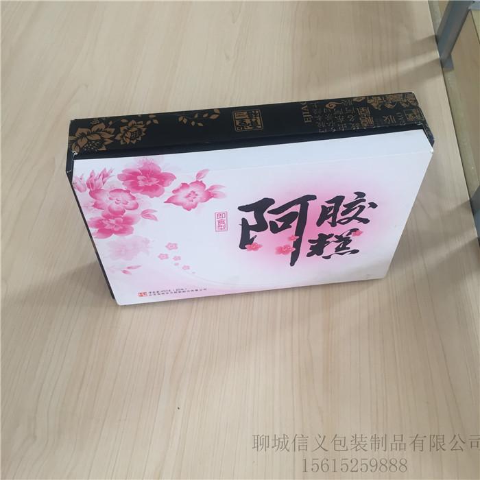阿胶糕木盒