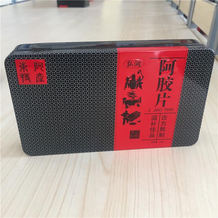 马口铁阿胶铁盒
