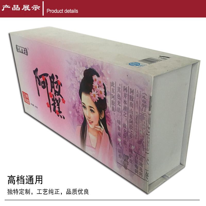 阿胶糕木盒48