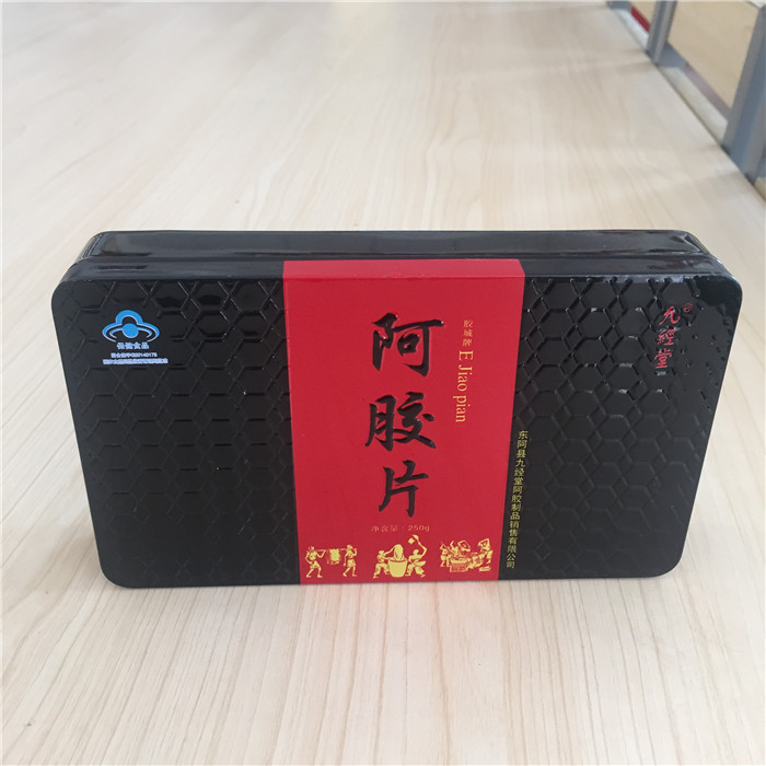 阿胶包装盒马口铁盒