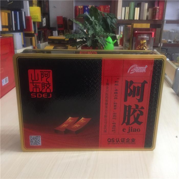 大尺寸阿胶铁盒