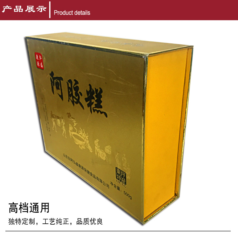 阿胶糕木盒57