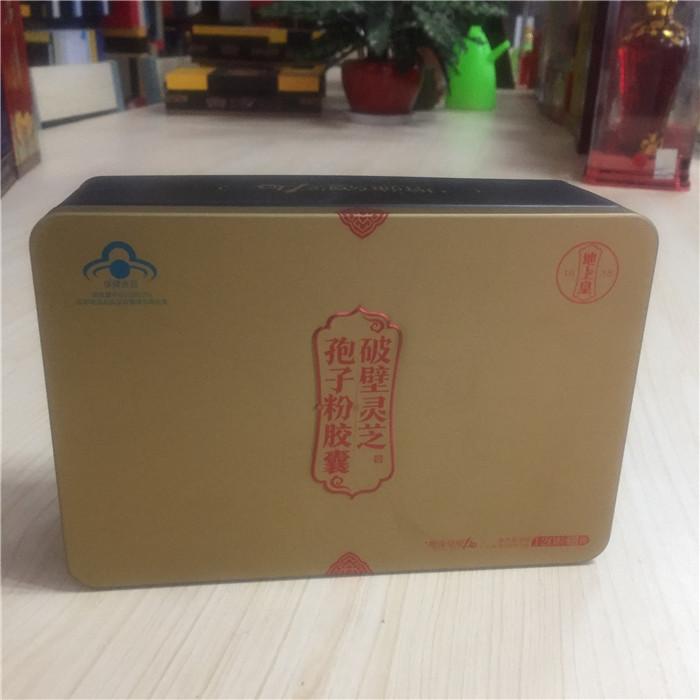 灵芝孢子粉胶囊铁盒