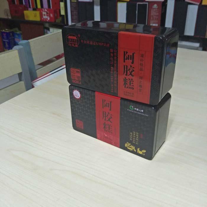 新款阿胶铁盒中高压片礼品盒